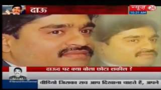 Dawood stops responding to treatment after suffering massive heart attack