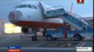 В Турции обсуждают успешную посадку самолета