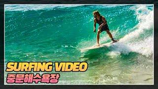 제주서핑 SURFING VIDEO 중문해수욕장 관광객과…