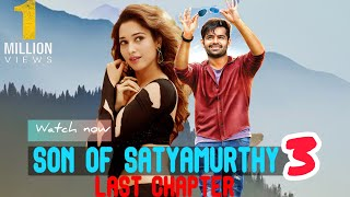 Son of Satyamurthy 3 (Hyper) Hindi Dubbed Full Movie   Ram Pothineni, Raashi Khanna, Sathyaraj