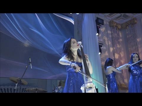 "Astuia quartet - ""Asturias"" Isaac Albeniz"