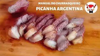 Churrasco de picanha argentina tapa de quadril
