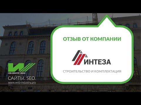 Разработка корпоративного сайта туроператора Веселый ветер