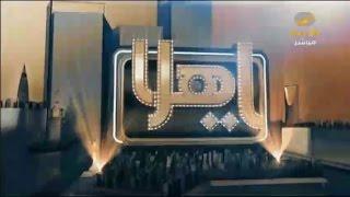 يا هلا حلقة 23 أكتوبر 2016