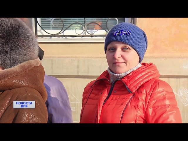 220119 Новости дня 1530