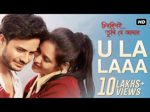 U La Laaa I Love You | Chirodini Tumi Je Amar | Rahul | Priyanka | June | Jeet Gannguli | Raj