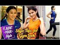 Sheen Dass Shares Gym Wear For Women | Flaunt Your Style Ep. 4 | Gym Look | TellyMasala