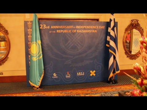 23rd Anniversary of Independence Day of the Republic Of KAZAKHSTAN