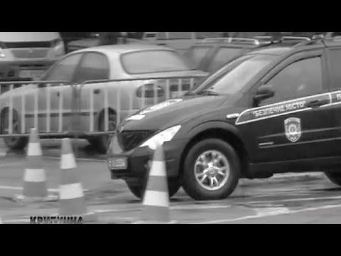 знакомства в днепропетровске без регистрации для секса
