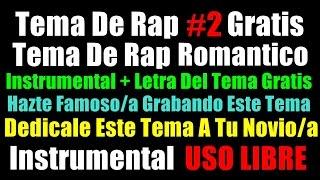 """Instrumental rap romantico con letra Si mueres morire contigo y es """"GRATIS"""" para que lo graben"""