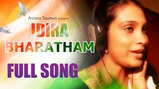 Anjana Sowmya's Independence Day Song || Karthik Kodakandla || Super Singers Idhira Bharatham