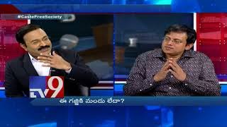 Big News Big Debate || How to cure caste feeling disease? || Rajinikanth TV9