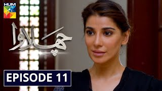 Chalawa Episode 11 HUM TV Drama 17 January 2021