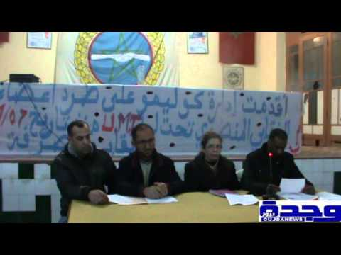 sit in travailleurs COLAIMO UMT oujda