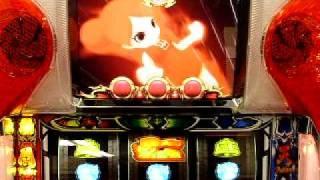 ドラゴンギャル:闘BONUS…