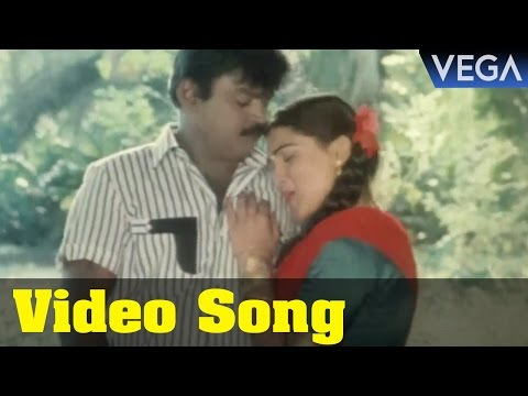 Engitte Mothathey Tamil Movie || Ee Mama Unnathan Video Song