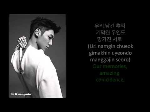 Boyfriend - Alarm Lyric Video (Individual Parts, Hangul, Romanization, & English Translation)