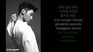 Boyfriend - Alarm Lyric Video (Individual Parts, Hangul, Romanization, & English Translation)