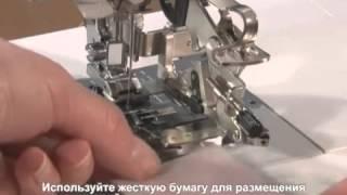 видео Brother F033N Шагающая лапка