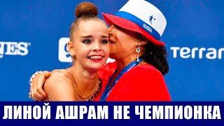 Ирина Винер Усманова Линой Ашрам хорошая гимнастка но не олимпийская чемпионка Откровение Винер