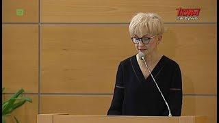Inauguracja Roku Akademickiego w WSKSiM: poseł Iwona Michałek