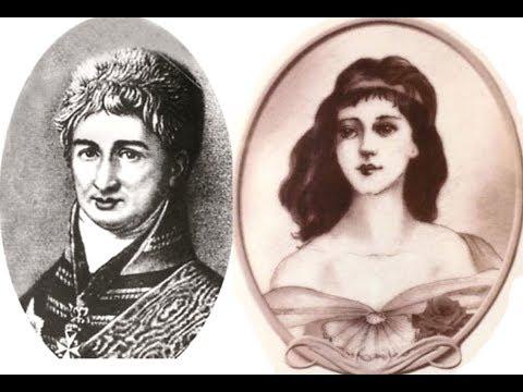 Юнона и Авось - реальная история любви