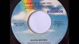 Alicia Myers - I Want To Thank You - SOUL / FUNK 1982