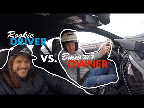 DRIVER VS. OWNER - 2017 BMW M3, COMPETITION PACKAGE