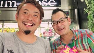 ゴゴモンズ『三遊亭 鬼丸』 ㊗  芸歴20周年記念ツア〜‼  『鬼タビ』を開...