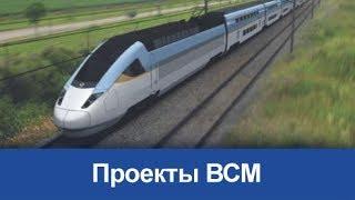 видео - в  Москве и по России включая Екатеринбург, Ростов-на-Дону, Краснодар.