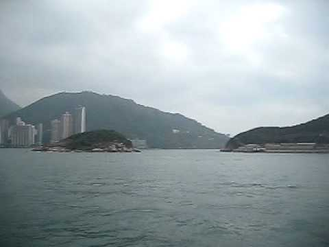 Ferry from Lantau Island to Central Hong Kong