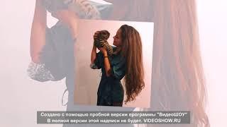 Мила Сивацкая и Олег Гаас