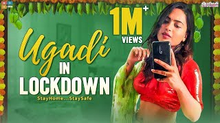 Ugadi In Lock Down || Dhethadi || #StayHome Celebrate #WithMe