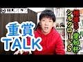 【2019根岸S/シルクロードS/愛知杯】難解なハンデ戦は穴馬から!