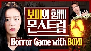 [Horror Game with Apink BOMI / ENG sub] 에이핑크 보미와 함께 몬스트럼을!