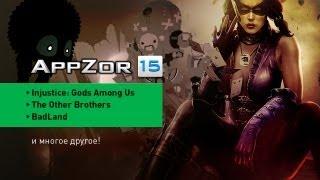 AppZor №15 [Дайджест мобильных игр]