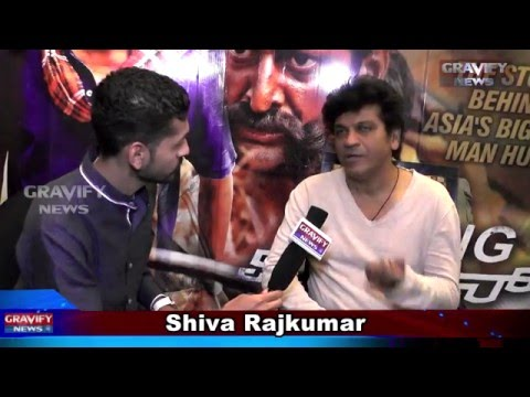 KILLING VEERAPPAN | SRK | SHIVARAJKUMAR EXCLUSIVE INTERVIEW