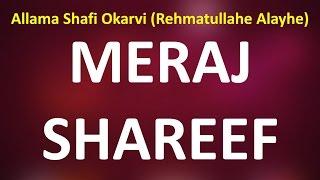 Meraj Shareef 2016 Latest Bayan 27 Rajab Isra Mairaj Mehraj