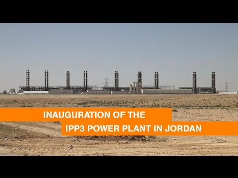 Inauguration of the IPP3 Power Plant  | Wärtsilä