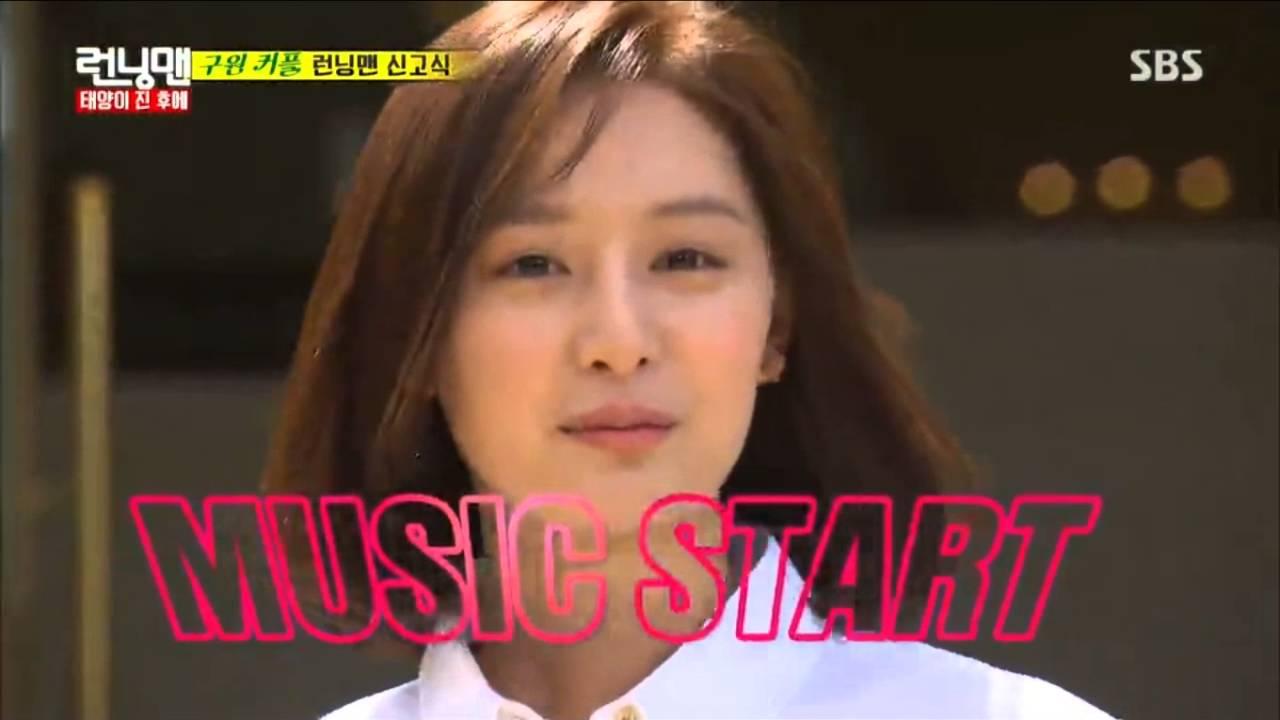 kim ji won heart dance running man 297
