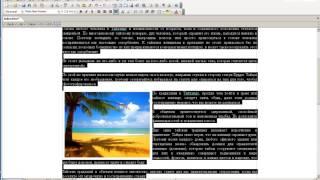 Сайт за 1 день: Front Page - Урок 5
