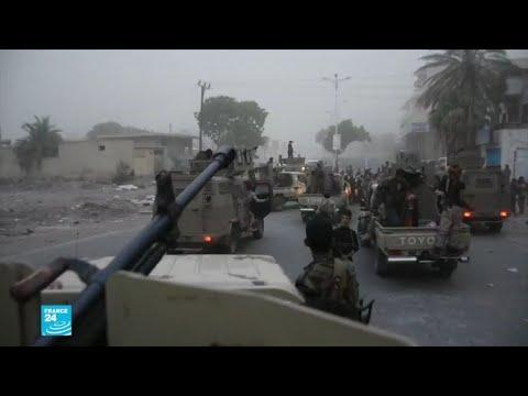 اليمن: الجنوبيون يواصلون هجومهم والحكومة تجتمع في الرياض لبحث سبل استعادة مقراتها  - نشر قبل 3 ساعة