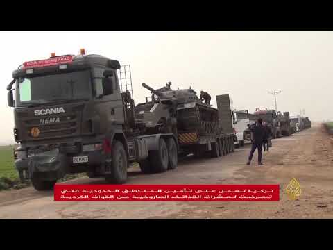 تركيا تواصل تأمين المناطق الحدودية مع سوريا  - نشر قبل 23 دقيقة