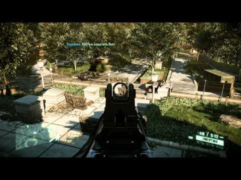 Crysis 2 с читами Часть 2