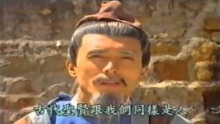 Liễu Phàm Tứ Huấn (Phim truyện Phật Giáo)