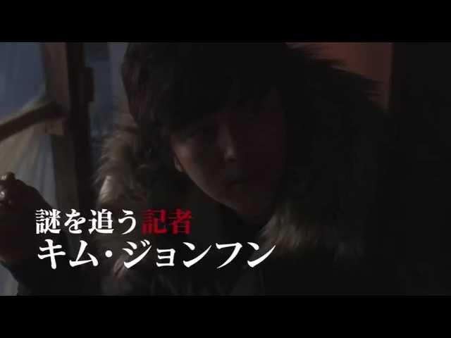 映画『野良犬たち』予告編