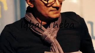 How to Pronounce Iqbal Theba?
