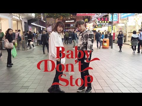 [KPOP IN PUBLIC CHALLENGE] NCT U (엔시티 유) - Baby Don't Stop Dance Cover By SNDHK