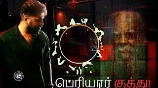 Periyar Kuthu - Whatsapp Status | STR New album song