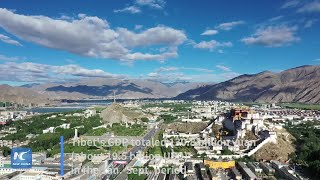 #ProsperityOnthePlateau: Tibet reports fast economic growth in first three quarters